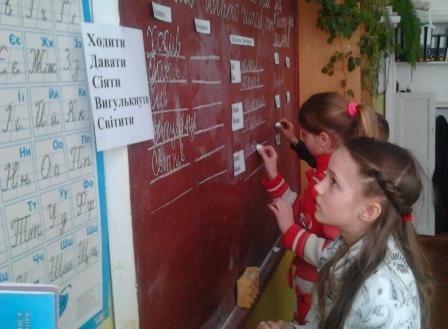 фото на еподромі учнів
